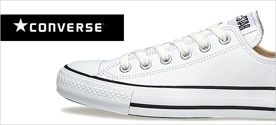 converse-top