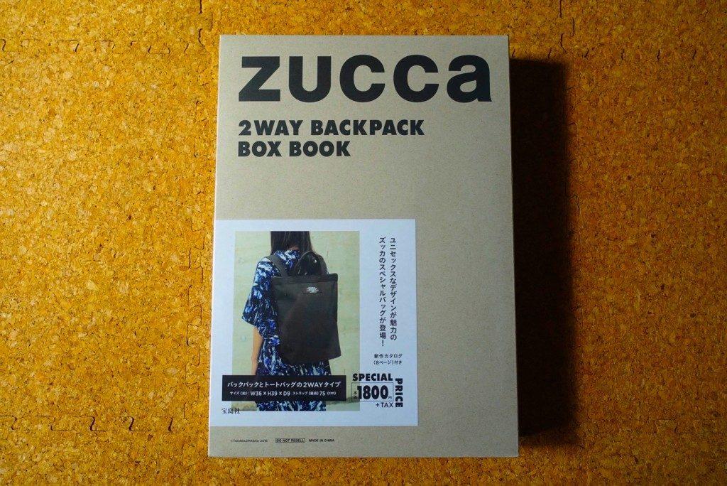 zucca2