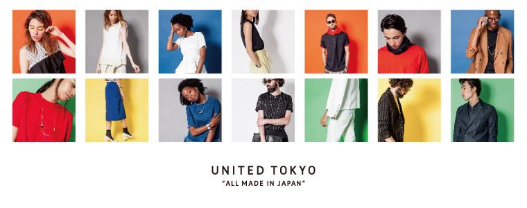 unitedtokyo