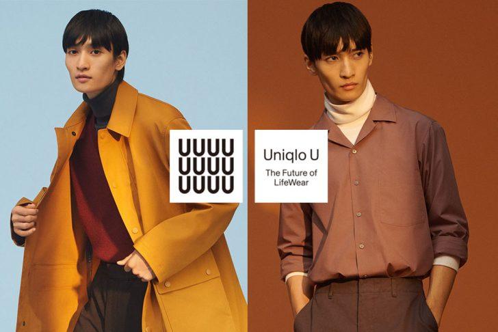 Uniqlo U(ユニクロユー)」2018秋冬メンズから注目アイテムを ...